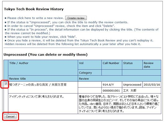 the Canceling a Review Screen of the Book Review
